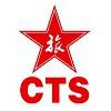 访问香港中國旅行社的企业空间