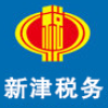 访问新津企业咨询的企业空间