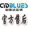 访问宁波江东蓝调数码科技的企业空间