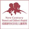访问成都新世纪妇女儿童医院的企业空间