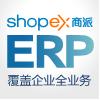 访问商派ERP的企业空间