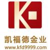 访问凯福德金业的企业空间