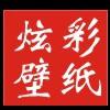 访问郑州炫彩壁纸的企业空间