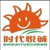访问北京时代悦诚旅行社有限公司的企业空间
