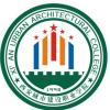 访问西安城市建设职业学院的企业空间