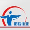 访问天津用友 鹏程佳业的企业空间