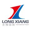 访问四川龙翔国际旅行社有限公司的企业空间