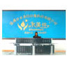 访问深圳市水美佳环保科技有限公司的企业空间