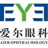 访问重庆爱尔麦格眼科医院的企业空间