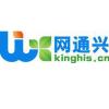 访问深圳市网通兴技术发展有限公司的企业空间
