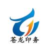 访问河南苍龙印务有限公司的企业空间