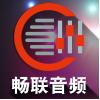访问广州畅联音频的企业空间