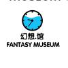 访问重庆百花图文-幻想馆的企业空间