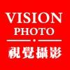 访问宜昌视觉摄影的企业空间