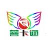 访问成都蓉卡科技有限公司的企业空间