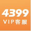 访问四三九九游戏VIP客服的企业空间