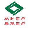 访问重庆玖和医疗器械有限公司的企业空间
