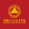 访问井冈山干部教育学院的企业空间