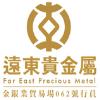 访问远东贵金属有限公司的企业空间