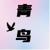 访问杭州青鸟办公设备有限公司的企业空间