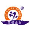 访问福建省泉州市新华眼镜有限公司的企业空间