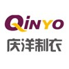 访问庆洋制衣(QinYa)的企业空间