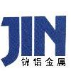 访问上海锦铝金属制品有限公司的企业空间