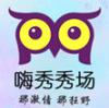 访问嗨秀(北京)科技有限公司的企业空间