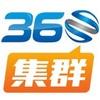 访问360集群-最强防线的企业空间