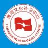 访问西安黄河文化补习学校的企业空间