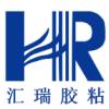 访问东莞市汇瑞胶业有限公司的企业空间
