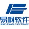 访问易枫软件的企业空间