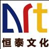 访问恒泰文化的企业空间