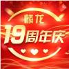 访问沈阳福地网络科技 的企业空间