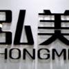 访问弘美雕塑的企业空间
