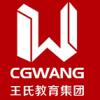 访问CGWANG王氏教育集团的企业空间