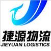 访问上海捷源物流公司-散货运输车队的企业空间