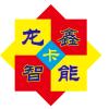 访问龙鑫-龙合聚鑫智能卡的企业空间