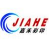 访问潍坊嘉禾彩印有限公司的企业空间
