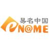 访问易名中国域名交易平台的企业空间