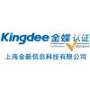 访问上海金新信息科技有限公司的企业空间
