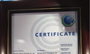 耐诺科技产品--RoHs认证