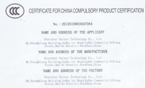 ccc认证-  3C英文