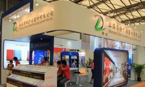 12年上海国际展