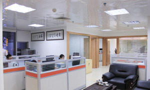 总部新办公室