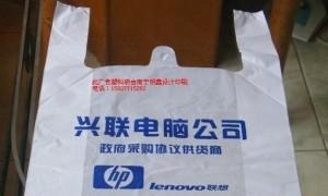 广告塑料袋实物图