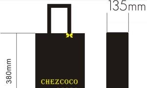 广告环保袋设计图