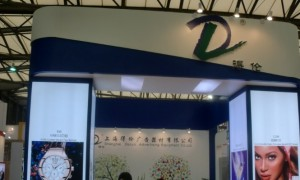 11年上海国际展