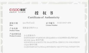 授权书(数据安全保证)