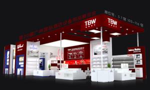 第20届广州国际酒店设备用品展-特博威尔展台